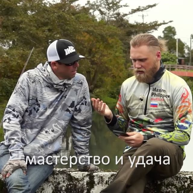 for with @mikeiaconelli in on our and we do with three lure with his с лучшим по ловле и трёх приманок с его подписью.